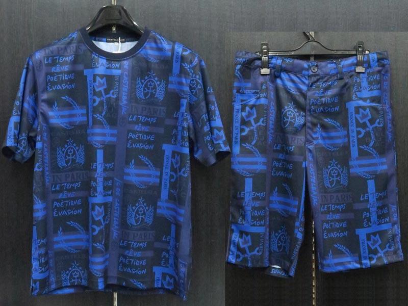 カステルバジャック 半袖Tシャツ上下セット 青 50 21570-118-59