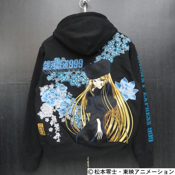 絡繰魂 粋 銀河鉄道999コラボ メーテル刺繍ジップアップパーカー 黒 294049-20