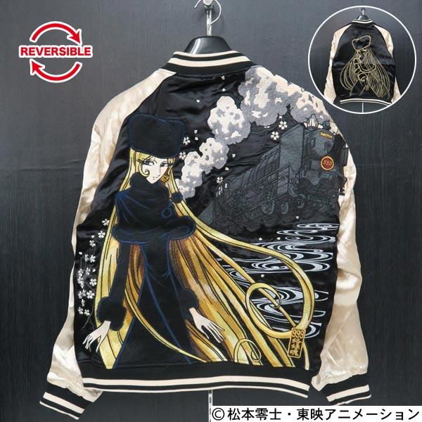 絡繰魂 銀河鉄道999コラボ メーテル刺繍スカジャン 黒/金 294050-20