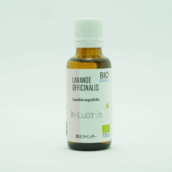 ジャスミン 30ml 精油 アロマオイルインラストリーズ