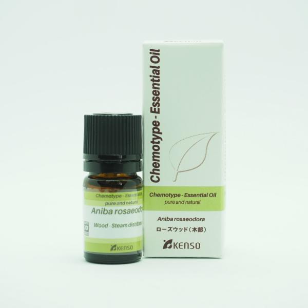 レモンバーム 精油 アロマオイル 5ml プラナロム代替品 ケンソー
