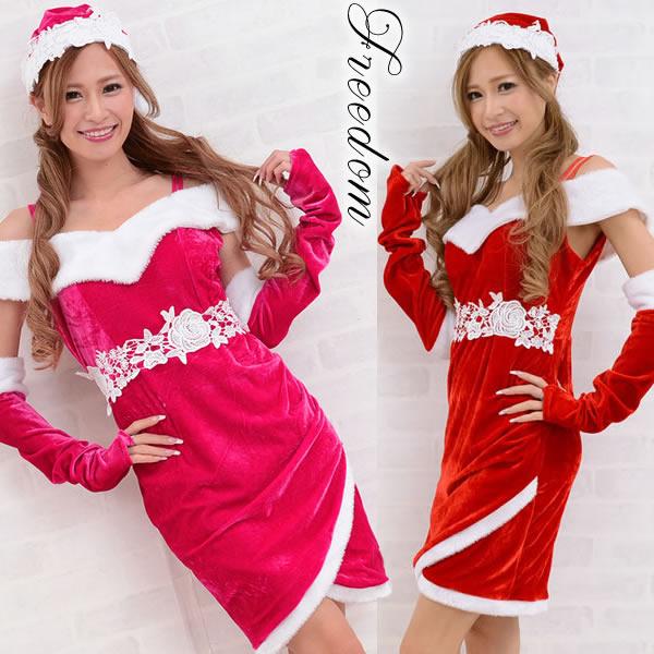爆売りセール開催中 サンタコスチューム クリスマスコスチューム サンタコスプレ クリスマスコスプレ キャバ セクシー パーティーコス クリスマス サンタ サンタレディ 毎日続々入荷 サンタガール サンタクロース コスプレ オフショル 新年会 衣装 sale パーティー レース使いのクリスマスサンタミニドレスコスチューム セール お正月 フリーダム コスチューム 忘年会 イベント ハロウィン