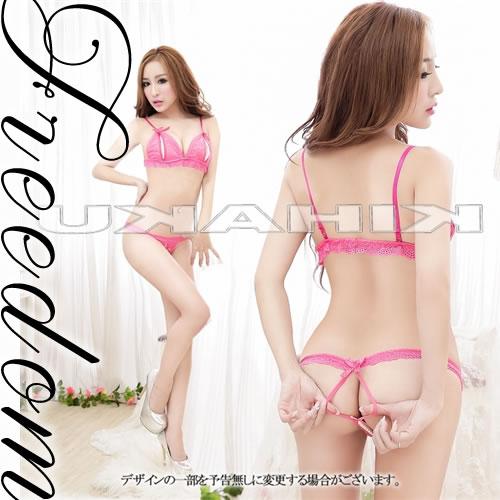 df70b8e077da1 w-freedom  Setup sexy lingerie ♪ freedom sale sale of lingerie sexy ...
