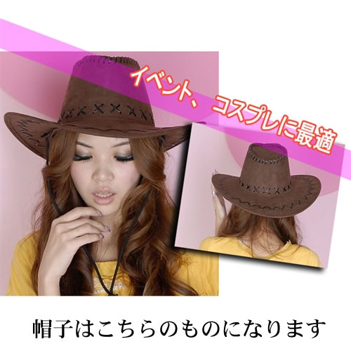 ??Costume play fashion?? Cute western Koss!  sc 1 st  Rakuten & w-freedom | Rakuten Global Market: Getting out cowgirl western ...