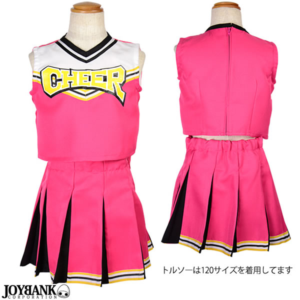 ☆The cheer leader of the extreme popularity costume play appears at child  size! It is cheer leader costume of the kids size♪ - W-freedom: Cheer Leader Costume ˜� Freedom Sale Sale Of The Costume