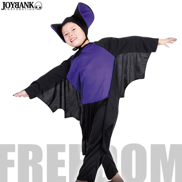 ?I put on the hat with the big ear and transform myself into a cute bat! It is bat costume of the kids size?  sc 1 st  Rakuten & w-freedom | Rakuten Global Market: Bat costume ? freedom sale sale ...
