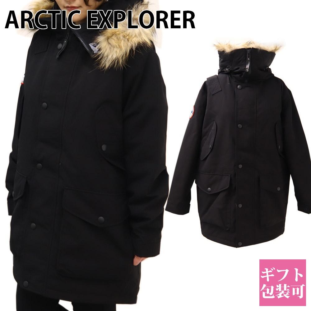 アークティックエクスプローラー ARCTIC EXPLORER メンズ レディース ダウン ジャケット ロング アウター ロゴ ワッペン ブラック BELUGA
