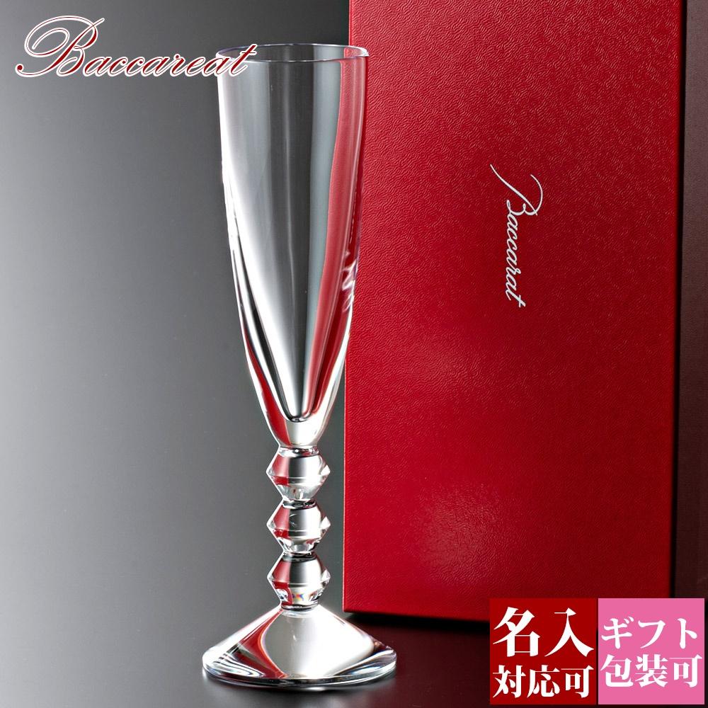 【名入れ】【正規紙袋 無料】 バカラ グラス 名入れ シャンパングラス Baccarat 食器 ベガ シャンパンフルート 1客 1365109 2020 プレゼント ギフト