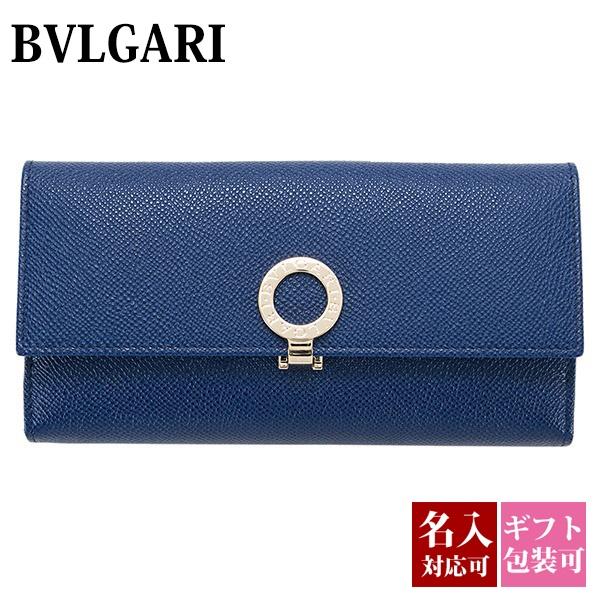 名入れブルガリ 財布 BVLGARI 長財布 レディース BB ブルーダーク クラシックブルー BLUE DARK 36316 ギフト 新生活 プレゼントzMVqSGUp