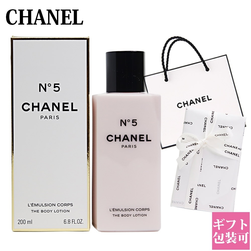 Ns Corporation Rakuten Ichiba Shop Emulsion 200 Ml Chanel Cosmetics