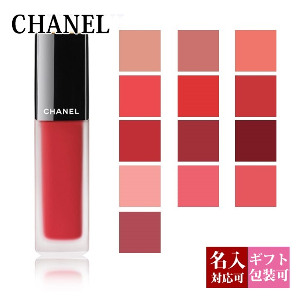 Image result for chanel rouge allure ink 156
