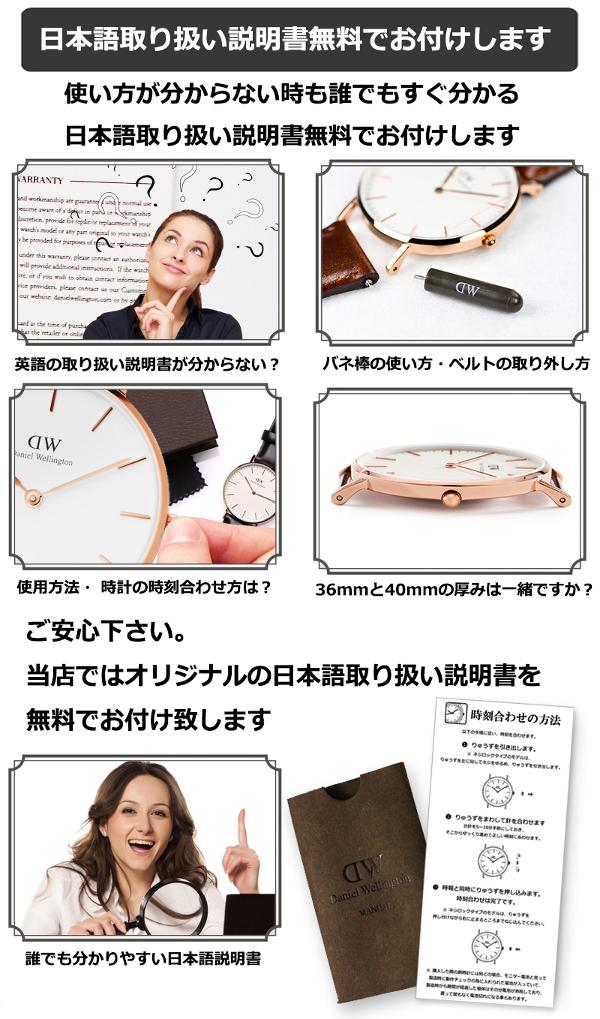 イニシャル名入れ 新品 ダニエルウェリントン Daniel Wellington 時計 レディース 腕時計 36mm CLASSIC BLACK クラシック ブラック ゴールド/シルバー カジュアルにもフォールにも 保証 アナログ 革ベルト 正規品 新作 0508dw