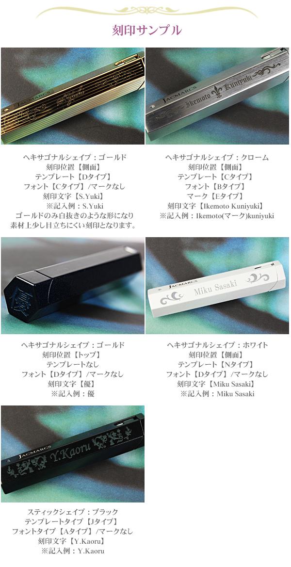 新品牌 / 傑克馬龍 Lux JACMARCS 香水噴霧器筆芯可再充裝香水瓶六角形狀真正 3.7 毫升 / 存儲 / 品牌 / 新