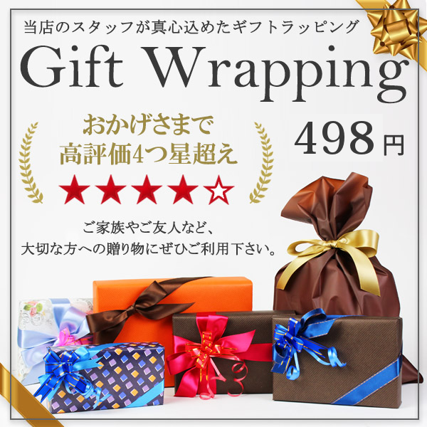 Sincerely Gift Packaging And Wrapping Up The Mens Ladies Luxury My Boyfriend His Her Birthday Presents Male Female