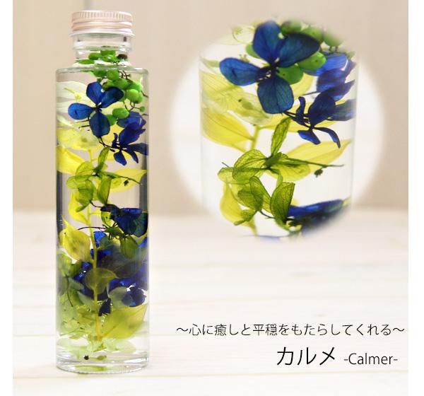 Ns Corporation Rakuten Ichiba Shop Her Barium Components Of A Flower Arrangement Vase In Studio
