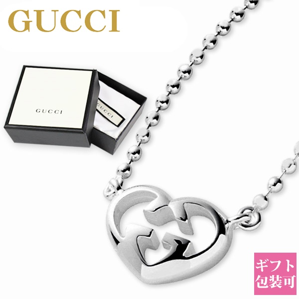 Ns Corporation Rakuten Ichiba Shop And Brand New Gucci By