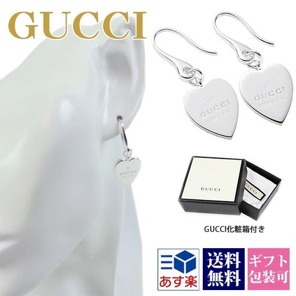 グッチ gucci ピアス レディース ハートプレート TRADEMARK HEART PIERCE シルバー SILVER925 223993 J8400 8106 正規品 シンプル セールブランド 新品 新作 2018年