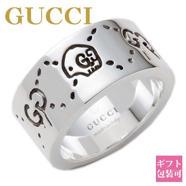 グッチ リング メンズ gucci 指輪 レディース グッチゴースト gucci おしゃれ 太め おしゃれ 大きいサイズ 親指 シルバー ブランド新品 正規品 ギフト プレゼント