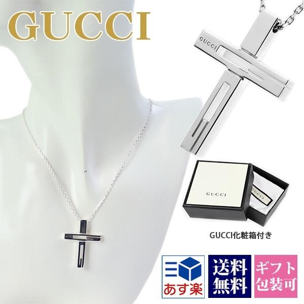 グッチ ネックレス メンズ gucci レディース ペンダント Gクロスモチーフ クロス シルバー 十字架 228364 J8400 8106 SILVER925 アクセサリー 正規品 ブランド 新品 新作 2020年 ギフト プレゼント