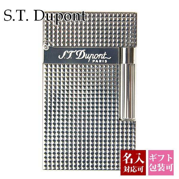 【即納】あす楽 エス・テ・デュポン エス・ティー・デュポン S.T.Dupont ガスライター ライター 喫煙具 ライン2 016184 高級 メンズ 男性のプレゼントに シルバー 1.5mm ダイアモンド・ヘッド・カット 正規品 通販ギフトブランド 新品 新作 2019年 バーゲン