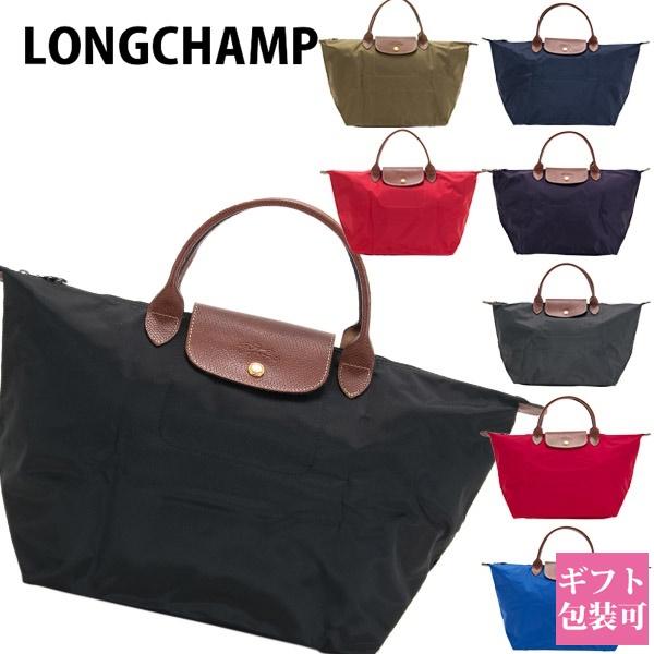 40cc5ba6b69 Gift lightweight for Longchamp LONG CHAMP bag bag bag Lady's folding tote  bag LE PLIAGE ルプ ...