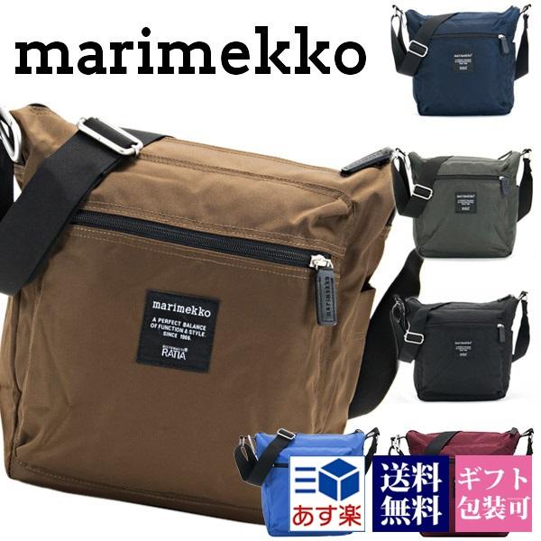 マリメッコ marimekko ミニバッグ ショルダーバッグ バッグ 鞄 かばん レディース ミニショルダー パル パール PAL 斜めがけ セカンドバッグ 旅行の移動用のかばんとしても 26991 正規品 ブランド 新品 新作 2020年 ギフト プレゼント