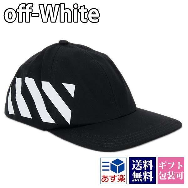 オフホワイト OFF-WHITE キャップ 帽子 メンズ ブラック 黒【OFF WHITE 大きいサイズ 男性 新品 ブランド 正規品 セール VIRGIL ABLOH】