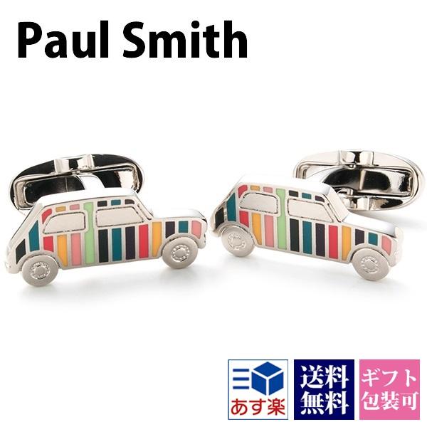 ポールスミス カフス メンズ ブランド カフスボタン ミニクーパー マルチストライプ ATXC CUFF ARTC 96/M1A CUFF AARTC 96 Paul Smith 正規品 シンプル ブランド 新品 新作 2020年 ギフト プレゼント
