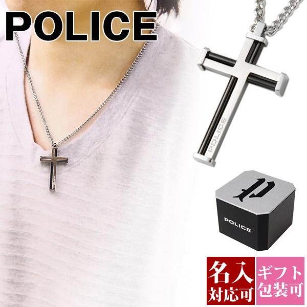 【名入れ】 【正規紙袋 無料】 ポリス POLICE ネックレス メンズ ペンダント ステンレス クロス プレーケ PREIKE シルバー/ブラック 26512PSB01 プレゼント