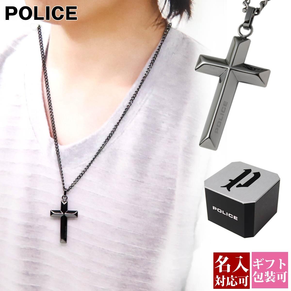 【名入れ】 ポリス POLICE ネックレス メンズ ペンダント クロス 十字架 タリファ TARIFA ガンメタ 26535PSU03