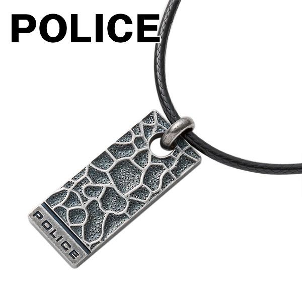 Rakuten ichiba shop ns corporation rakuten global market police police 25684ple01 mozeypictures Choice Image