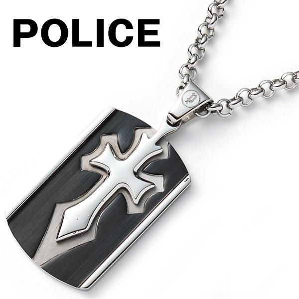 Rakuten ichiba shop ns corporation rakuten global market police police spirit 25706psb01 mozeypictures Choice Image