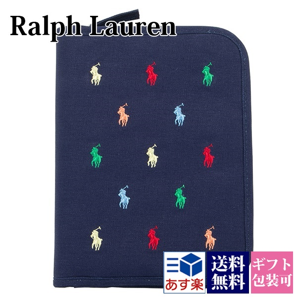 f3e66a31a805d It is a sale gift in correspondence new article polo Ralph Lauren big pony  maternity record ...