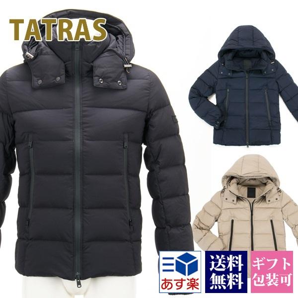 タトラス TATRAS メンズ ダウンジャケット ショート丈 ダウン スリム ジャケット Borbore ボルボレ MTA18A4369 正規品 セール 送料無料ブランド 新品 新作 2018年