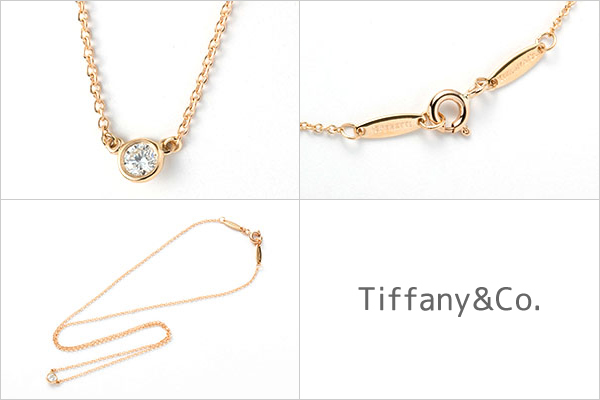 863186429 ... Tiffany tiffany&co necklace Lady's one diamond pendant accessories  visor yard yellow gold 24834239 YELLOW ...