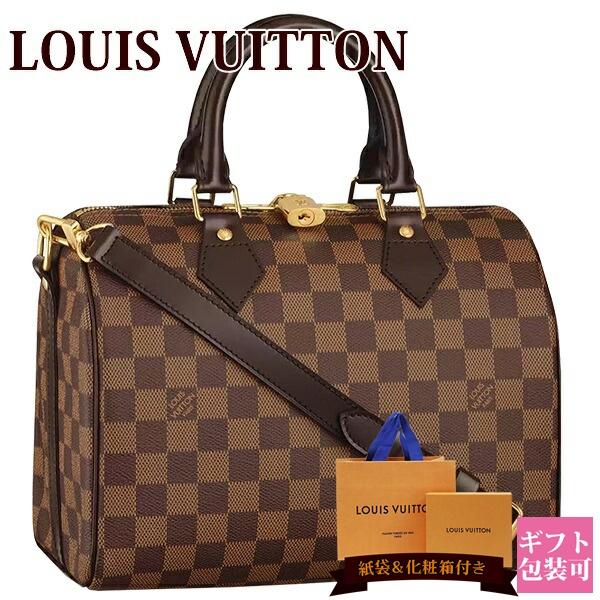 shop best sellers 60% discount good selling Louis Vuitton bag bag bag new article Lady's tote bag shoulder bag mini-bag  speedy band re-yell 25 regular article sale brand new work 2019 ...