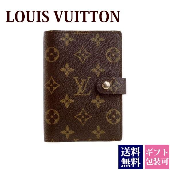 ルイヴィトン 手帳 LOUISVUITTON 新品 手帳カバー メンズ レディース モノグラム アジェンダ PM R20005 正規品 セール 送料無料ブランド 新作 2018年