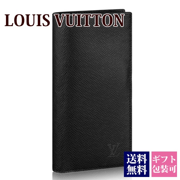 ルイヴィトン 財布 長財布 LOUISVUITTON 新品 メンズ 二つ折り ポルトフォイユ・ブラザ タイガ ブラック ノワール M30501 正規品 セール 送料無料ブランド 新作 2018年