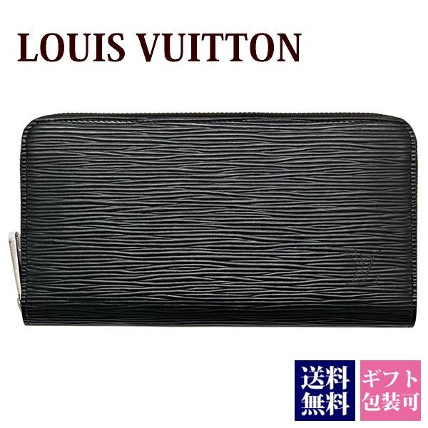 ルイヴィトン 財布 長財布 LOUISVUITTON 新品 メンズ レディース ラウンドファスナー ジッピー・ウォレット エピ ノワール M61857(旧品番M60072) 正規品 セールブランド 新作 2019年 ホワイトデー ギフト 春財布