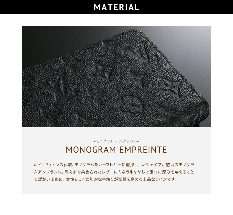 863e8ca9556 ルイヴィトンジッピー wallet Lady's men long wallet monogram アンプラントノワール M61864
