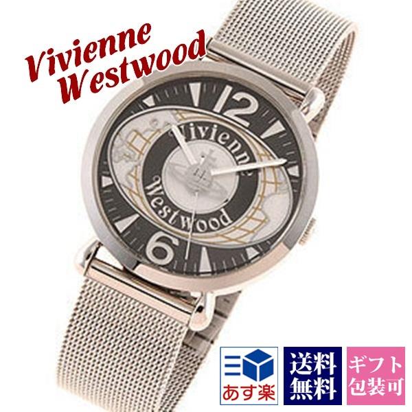 【即納】あす楽 ヴィヴィアンウエストウッド 時計 腕時計 viviennewestwood レディース ワールドオーブ World Orb シルバー×ブラック(黒)VW7065-B35-F 正規品 セール 送料無料ブランド 新品 新作 2018年