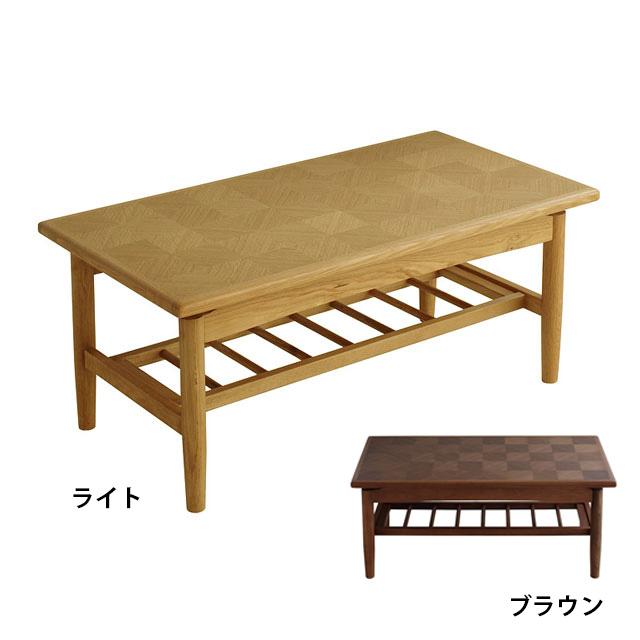センターテーブル 木製テーブル リビングテーブル テーブル センター レトロ 木製 天然木 オーク 胡桃 収納棚 収納付き おしゃれ かっこいい ミッドセンチュリー 幅90cm 送料込み【送料無料】センターテーブル (ブラウン) 90cm