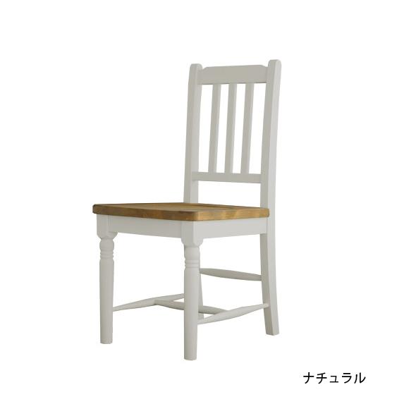 椅子 ダイニングチェア フレンチカントリー カントリー 北欧 いす イス チェア チェアー 白 ホワイト 天然木 パイン材 木製 シンプル かわいい 可愛い おしゃれ オシャレ ナチュラル カフェ【送料無料】Leek パイン材チェア