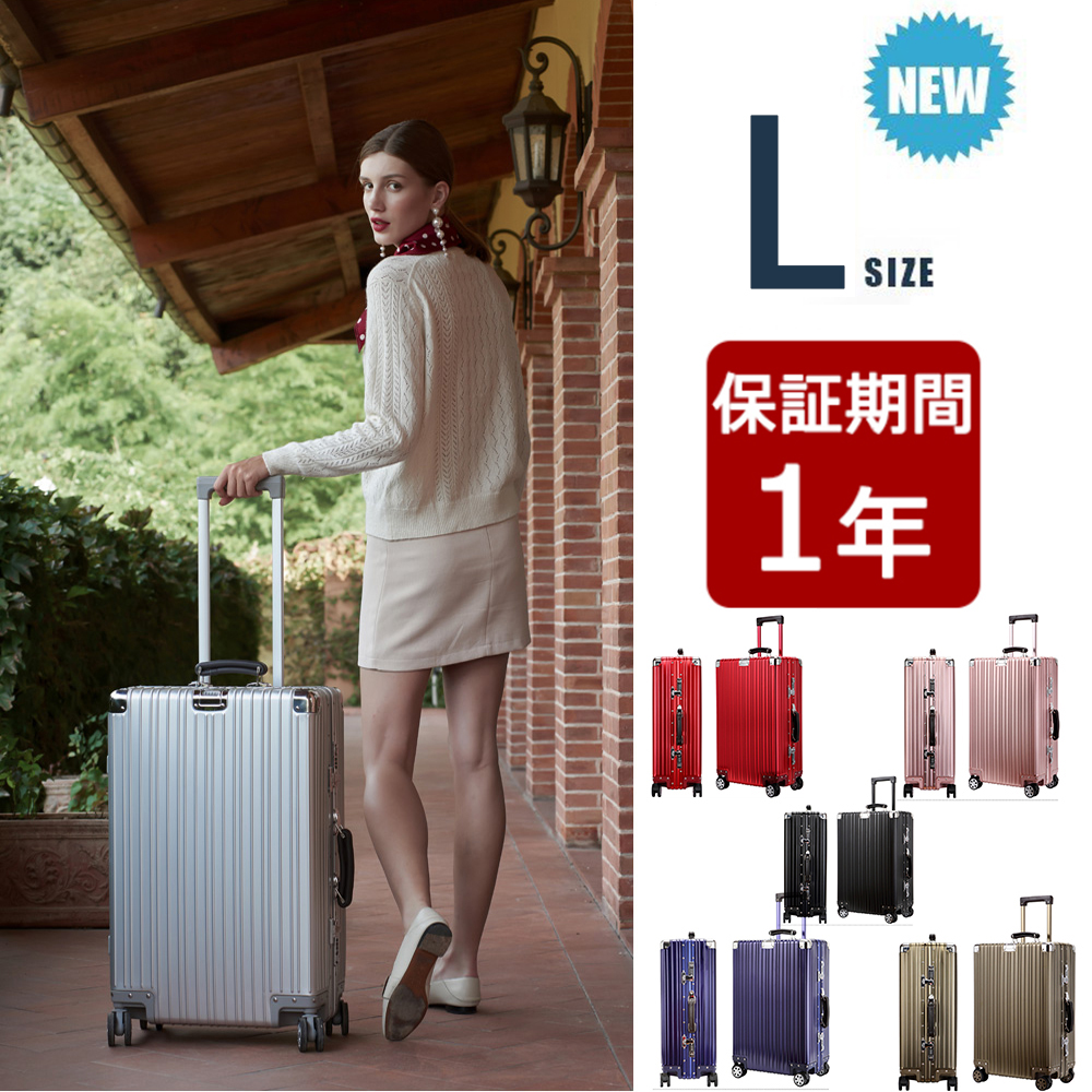 アルミ スーツケース 機内持込 スーツケース 旅行出張 アルミ キャリー ケース おすすめ アルミ スーツ ケース 人気 軽量 静音 TSAロック搭載