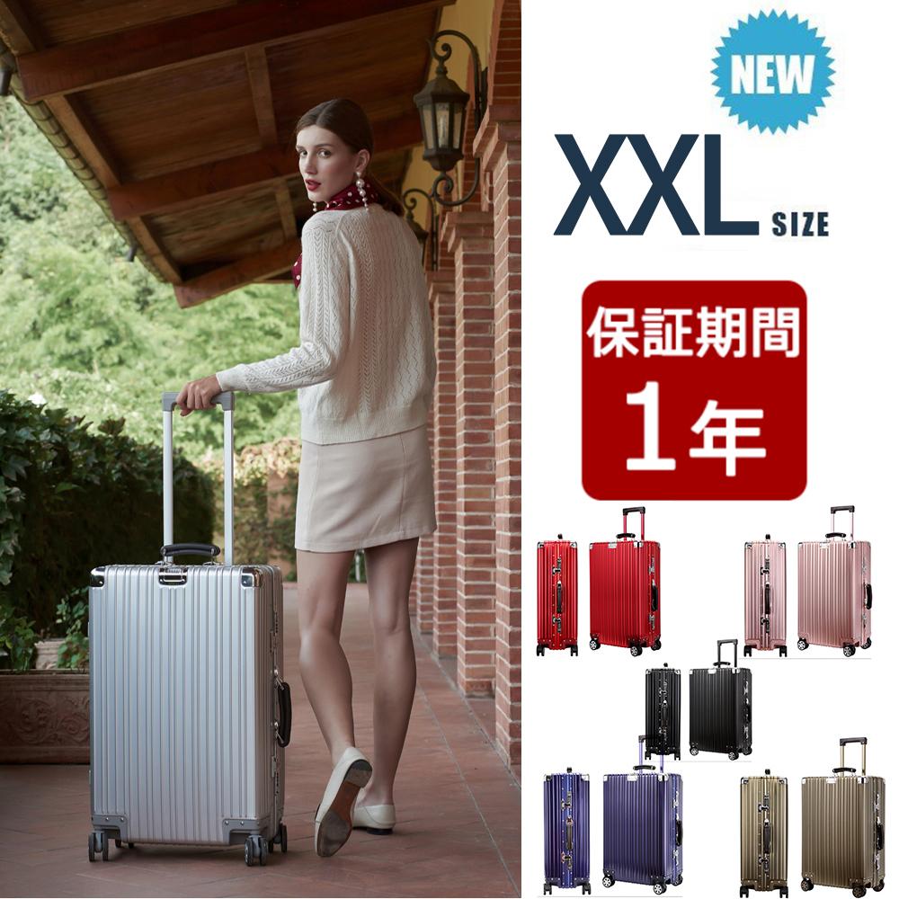 アルミ スーツケース 大型 アルミフレーム TSAロック 軽量 静音 防衝撃 耐久性 人気 大型 大容量 スーツケース キャリーケース 旅行バック トランクケース