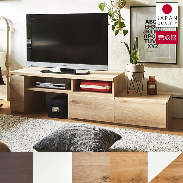 テレビ台 伸縮 日本製 完成品 テレビラック テレビボード【送料無料】 【大型】