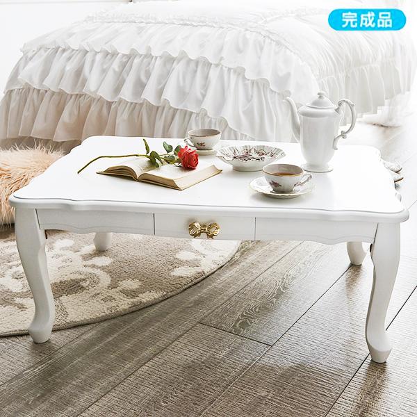 クーポン利用で10%OFF 猫脚折りたたみテーブルYB1 小・引出付 (hocola)  【直送】