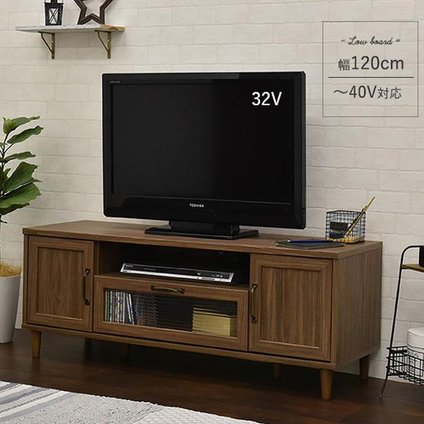 クーポン利用で10%OFF 波ガラスを使用したデザインテレビ台 (幅120cm)【直送】