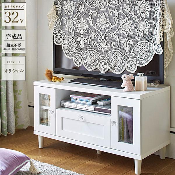 【P最大32倍】 完成品 日本製コンパクトテレビ台 ★ 可愛い シンプル 引出し付 白 ローボード テレビボード 32型 32インチ ホワイト 省スペース ハイタイプ スリム 【大型】