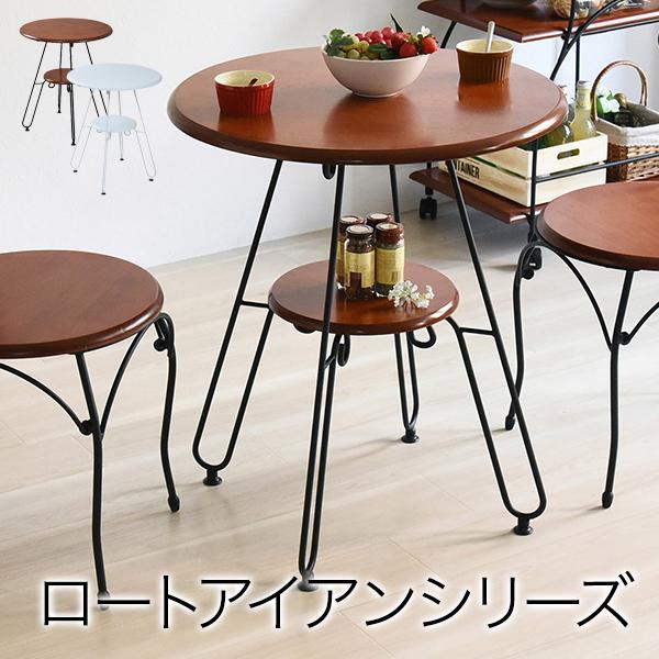 ヨーロッパ風 ロートアイアン 家具 カフェテーブル 丸 テーブル 幅60cm 高さ70 棚付き アイアン 脚 アンティーク風 【直送】